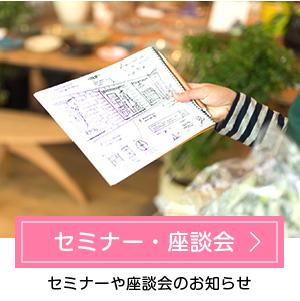 ■miccu素材-04